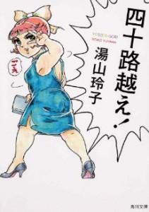 yosoji